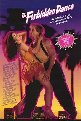 Постер фильма Запретный танец (1990)