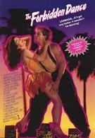 Запретный танец (1990)