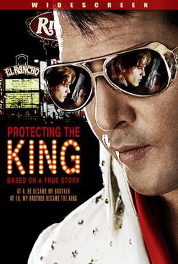 Постер фильма Охотник за головами (2007)
