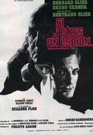 Если бы я был шпионом (1967)
