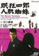 Немури Кеоширо-11: Человек Тарантул (1968)