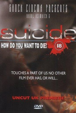 Постер фильма Суицид (2001)