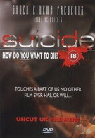 Суицид (2001)