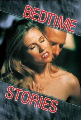 Постер фильма Сказки на ночь (2000)