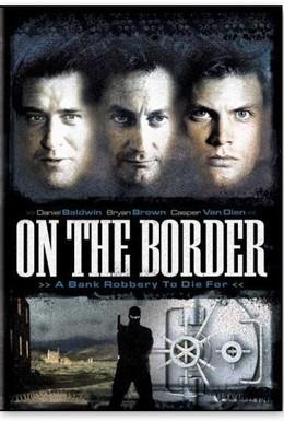 Постер фильма На границе (1998)
