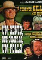 Гений, два земляка и птенчик (1975)