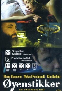Постер фильма Стрекозы (2001)