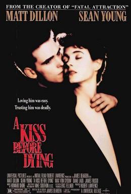 Постер фильма Поцелуй перед смертью (1991)