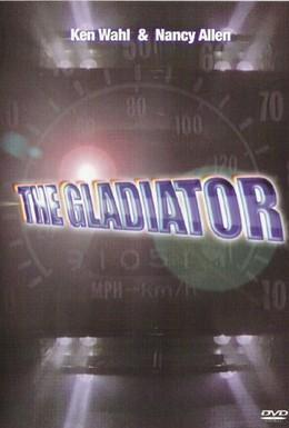 Постер фильма Гладиатор (1986)