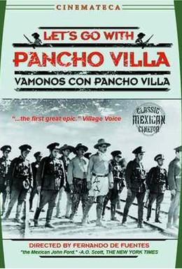 Постер фильма Мы с Панчо Вилья! (1936)