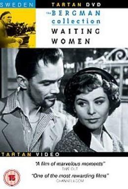 Постер фильма Женщины ждут (1952)