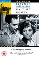 Женщины ждут (1952)