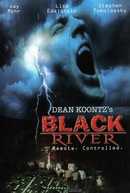 Постер фильма Черная река (2001)