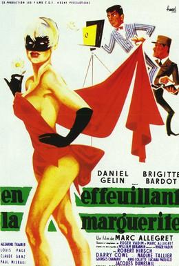 Постер фильма Обрывая лепестки ромашки (1956)