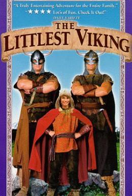 Постер фильма Самый маленький викинг (1989)