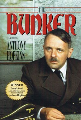Постер фильма Бункер (1981)