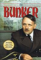 Бункер (1981)