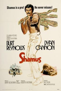 Постер фильма Шэймас (1973)