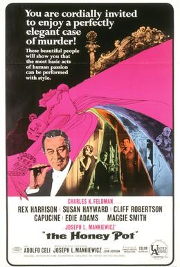 Постер фильма Горшок меда (1967)