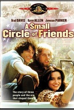 Постер фильма Маленький круг друзей (1980)