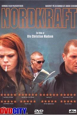 Постер фильма Северная сила (2005)