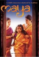 Майя (2001)