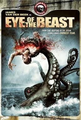 Постер фильма Тварь из бездны (2007)