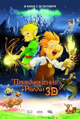 Постер фильма Приключения Ролли 3D (2009)