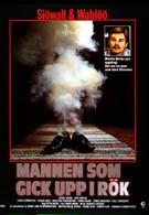Швед, пропавший без вести (1980)