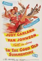 Старым добрым летом (1949)