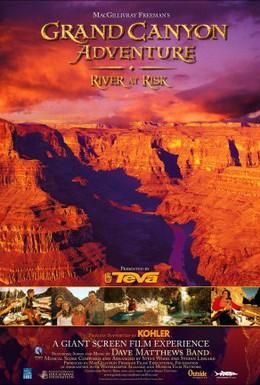 Постер фильма Приключение в Большом каньоне 3D: Река в опасности (2008)