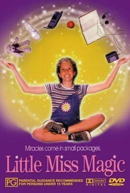 Постер фильма Маленькая волшебница (1998)