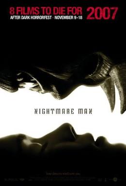 Постер фильма Самый страшный кошмар (2006)