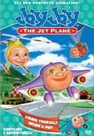 Реактивный самолетик Джей-Джей (2001)