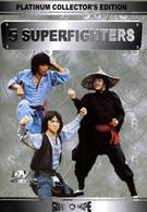 5 супербойцов (1979)