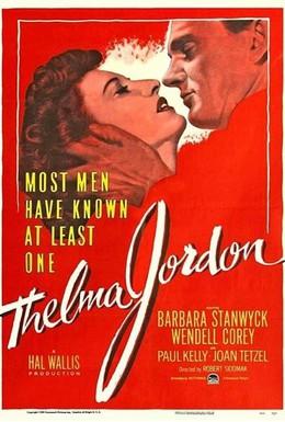 Постер фильма Дело Тельмы Джордон (1950)