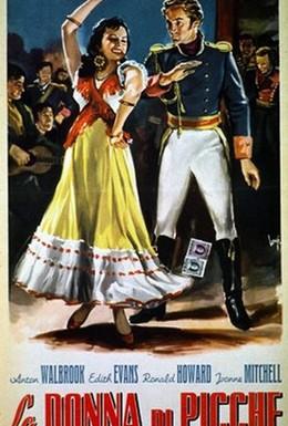 Постер фильма Пиковая дама (1949)