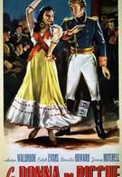 Пиковая дама (1949)