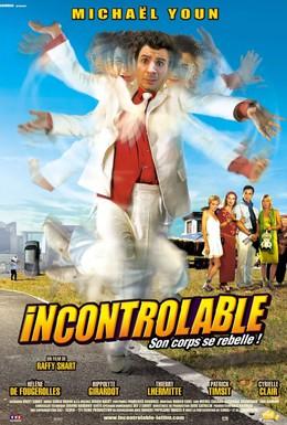 Постер фильма Неуправляемый (2006)