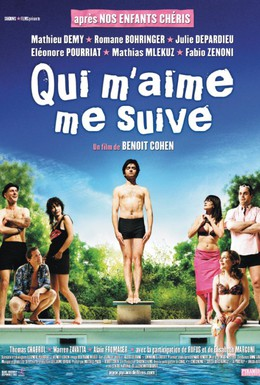 Постер фильма Все за мной (2006)