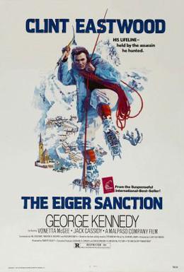 Постер фильма Санкция на пике Эйгера (1975)