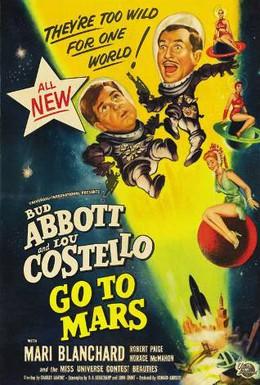 Постер фильма Эбботт и Костелло летят на Марс (1953)