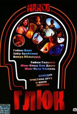 Постер фильма Глюк (2004)