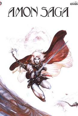 Постер фильма Сага об Амоне (1986)