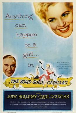 Постер фильма Кадиллак из чистого золота (1956)
