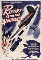 Сообщение с Алеут (1943)