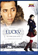 Лаки. Не время для любви (2005)