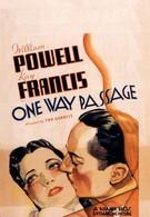 Путешествие в одну сторону (1932)