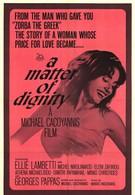 Последняя ложь (1958)