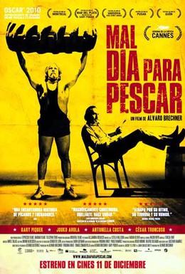 Постер фильма Плохой день для рыбалки (2009)